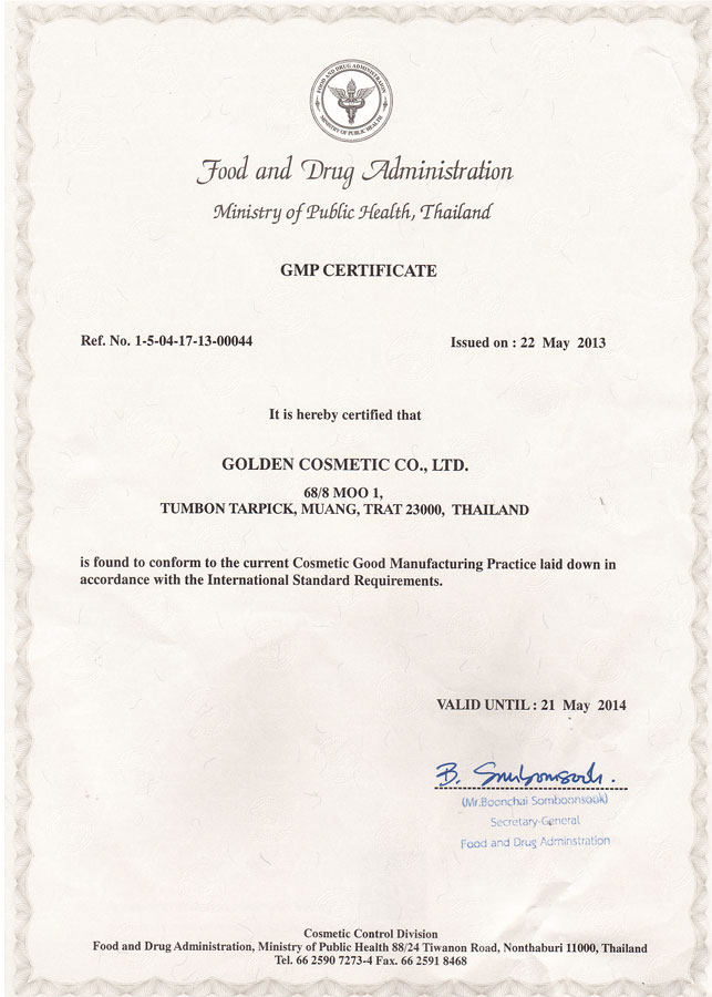 Fda gmp certification