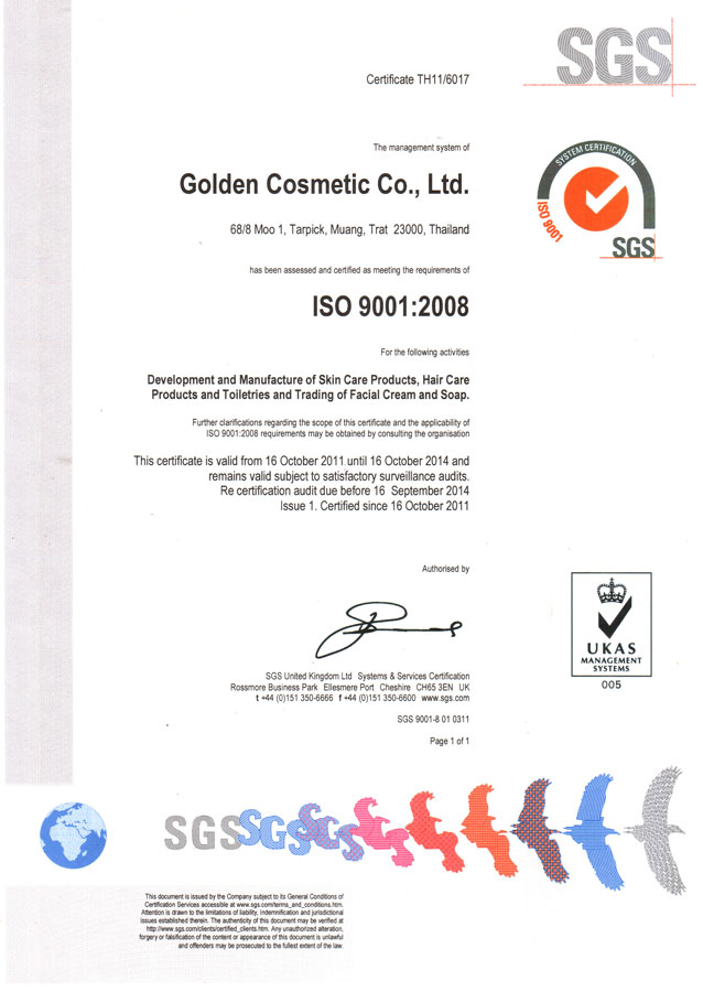 Golden Cosmetic Company Limited - บริษัท โกลเด้น คอสเมติก จำกัด